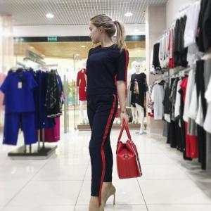 Югра Молл Нижневартовск Магазины Одежды