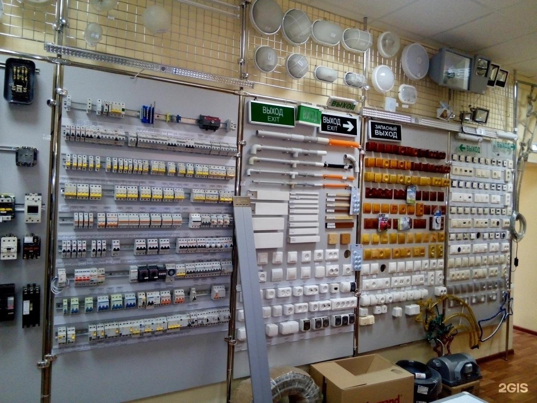 доставляем интернет-магазин электрики и электрооборудования картина