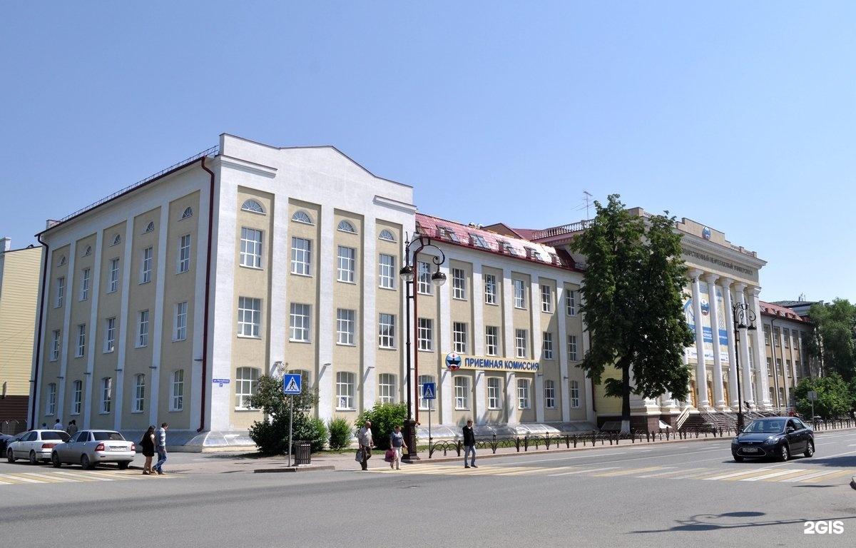 картинка тюменский государственный университет снижает количество вод