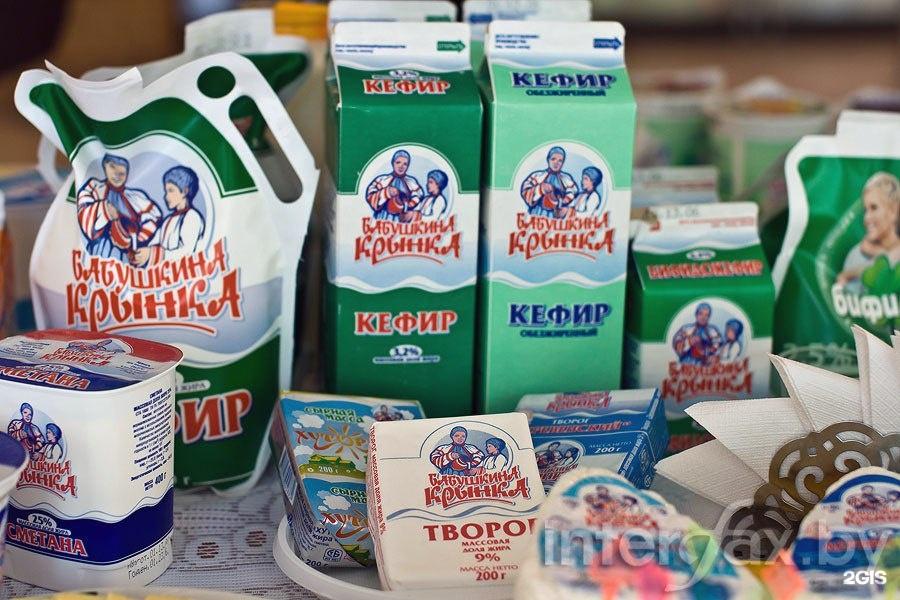 начала потребуются картинки с упаковок белорусских молочных продуктов вас