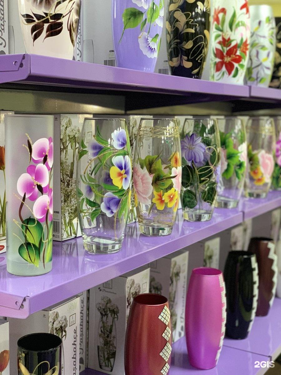 Институт купить, оптовая база цветы тюмень