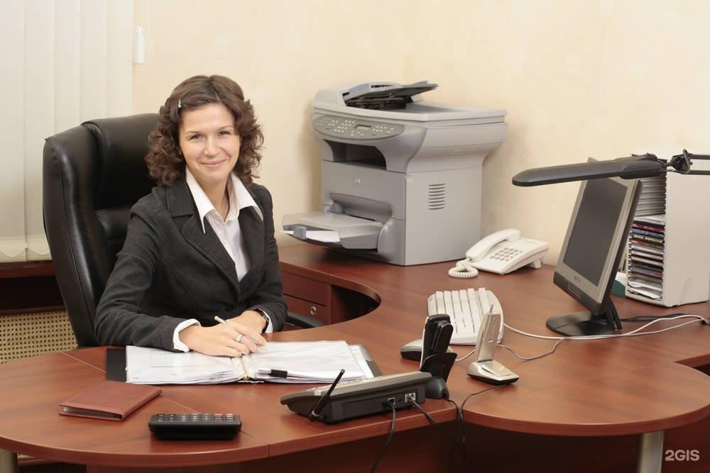 Заместители главного бухгалтера по услугам вакансии бухгалтера в бюджетную организацию минск