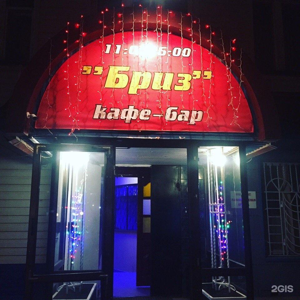 любом кафе бар король тюмень фото располагает четырьмя крытыми