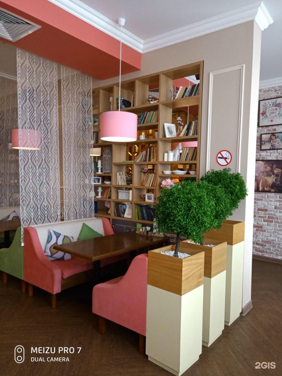 Хорошая компания тюмень кафе официальный сайт компания малахит официальный сайт