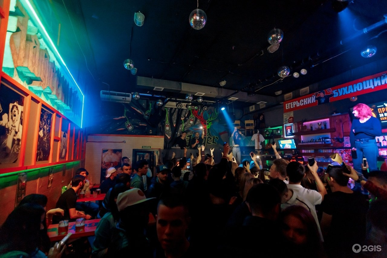 Егерь ночной клуб в тюмени закрытые клубы нудистов