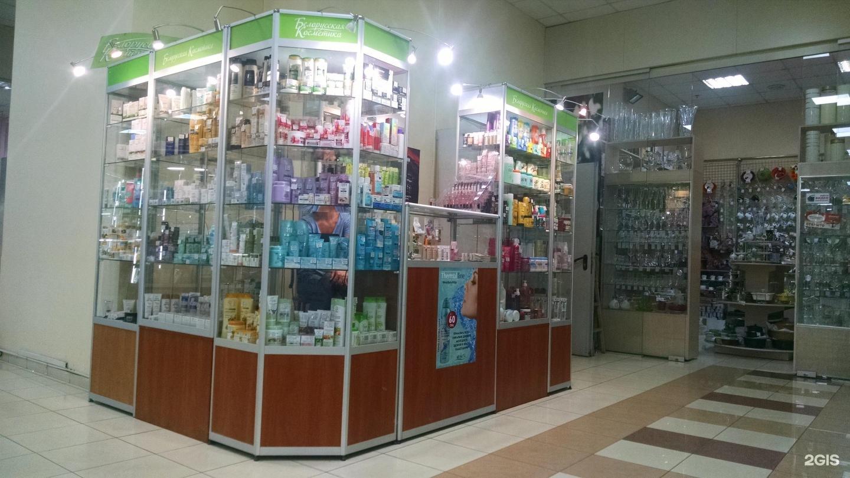 где можно купить белорусскую косметику в москве