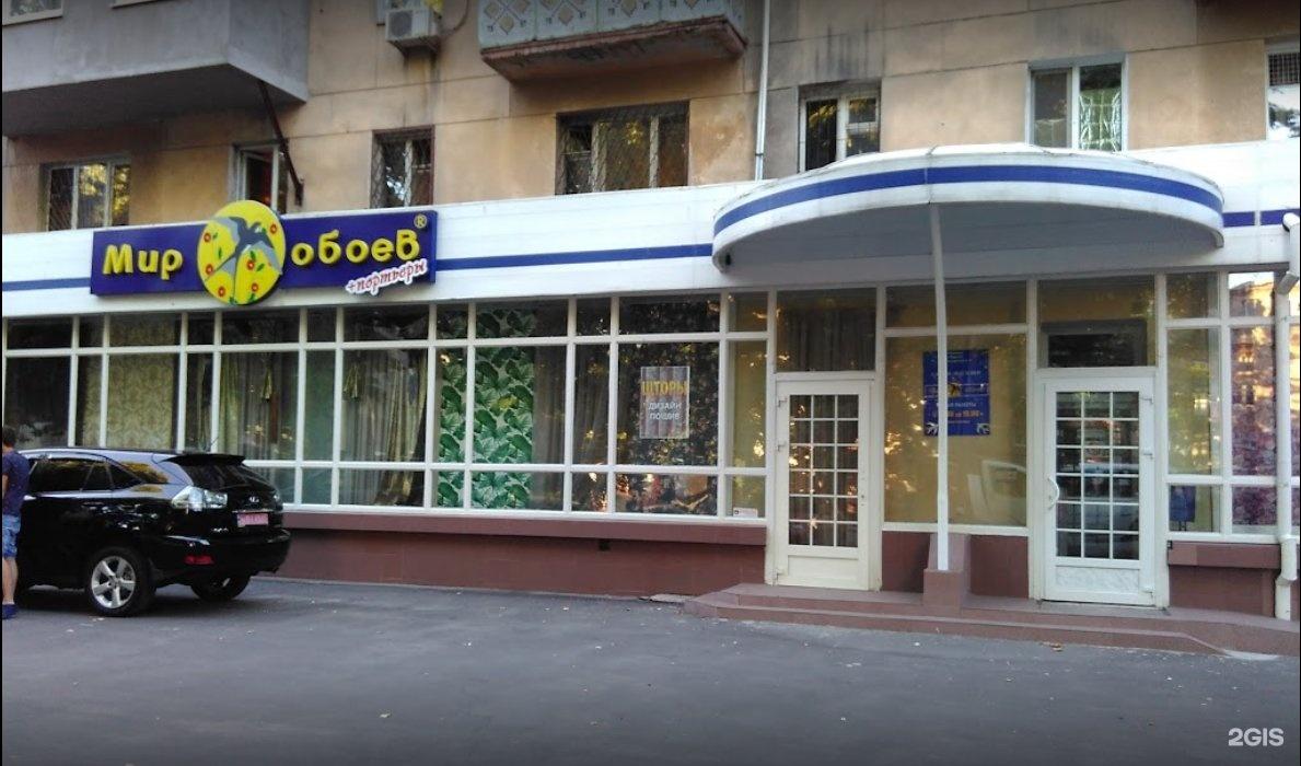 Купить обои оптом в Одессе в компании Граффити из новой коллекции | 700x1189