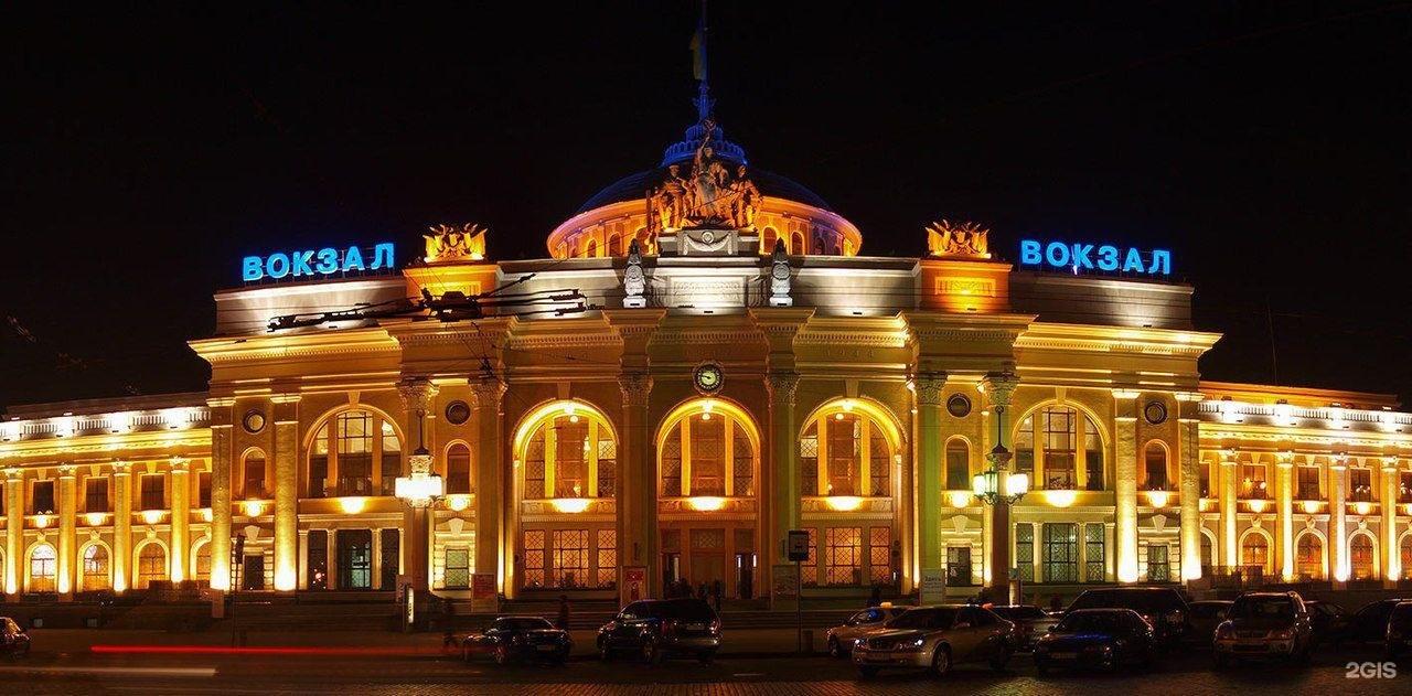 Картинки вокзал одесса