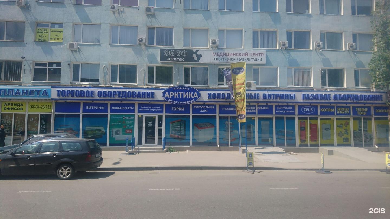 Архив: 1 комнт. Квартира с ремонтом. ул. Балковская. Надежный ... | 1080x1920