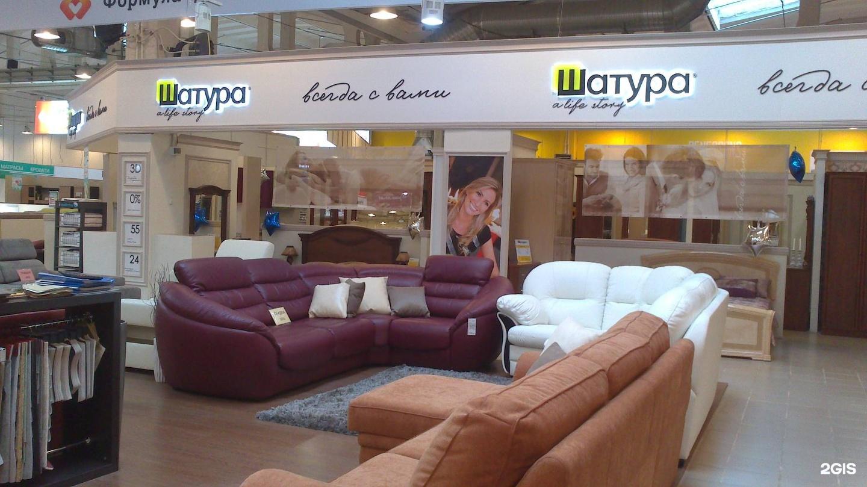 Как найти диван по фото балканах