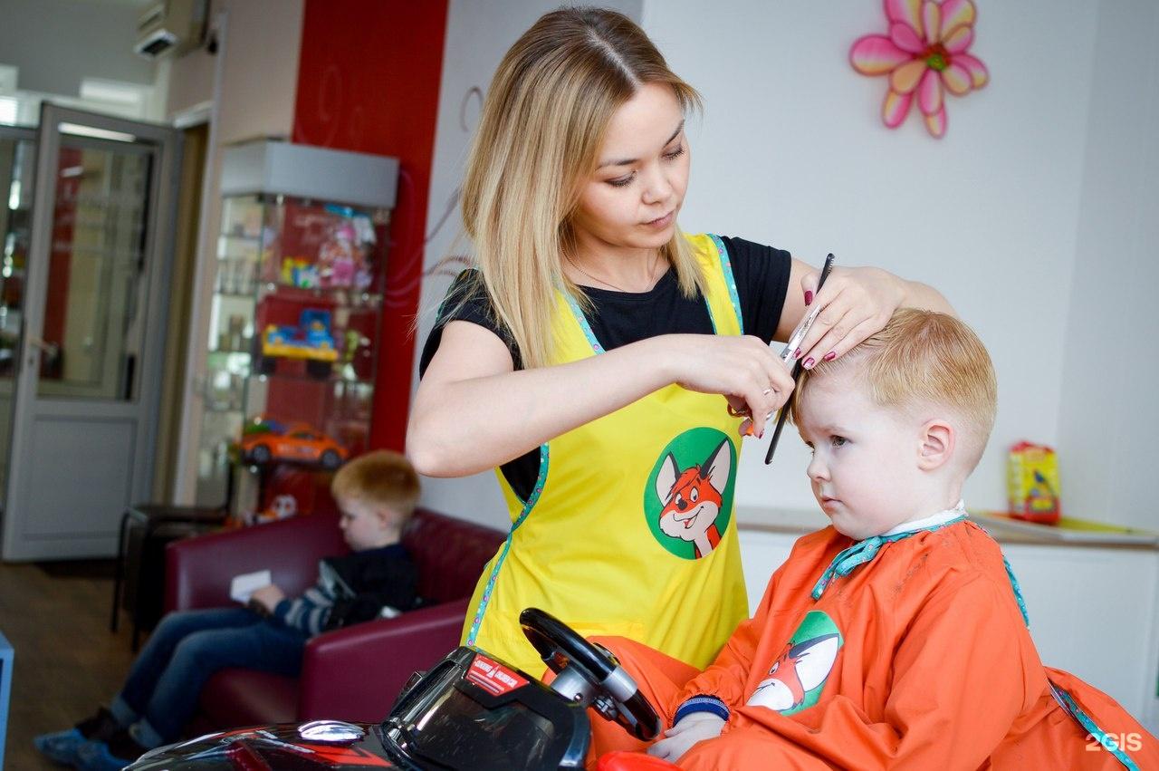 Детская картинка профессии парикмахер