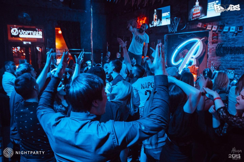 труда 105 ночной клуб челябинск