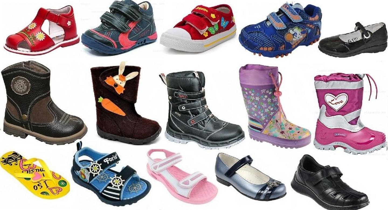 Картинки к теме детской обуви
