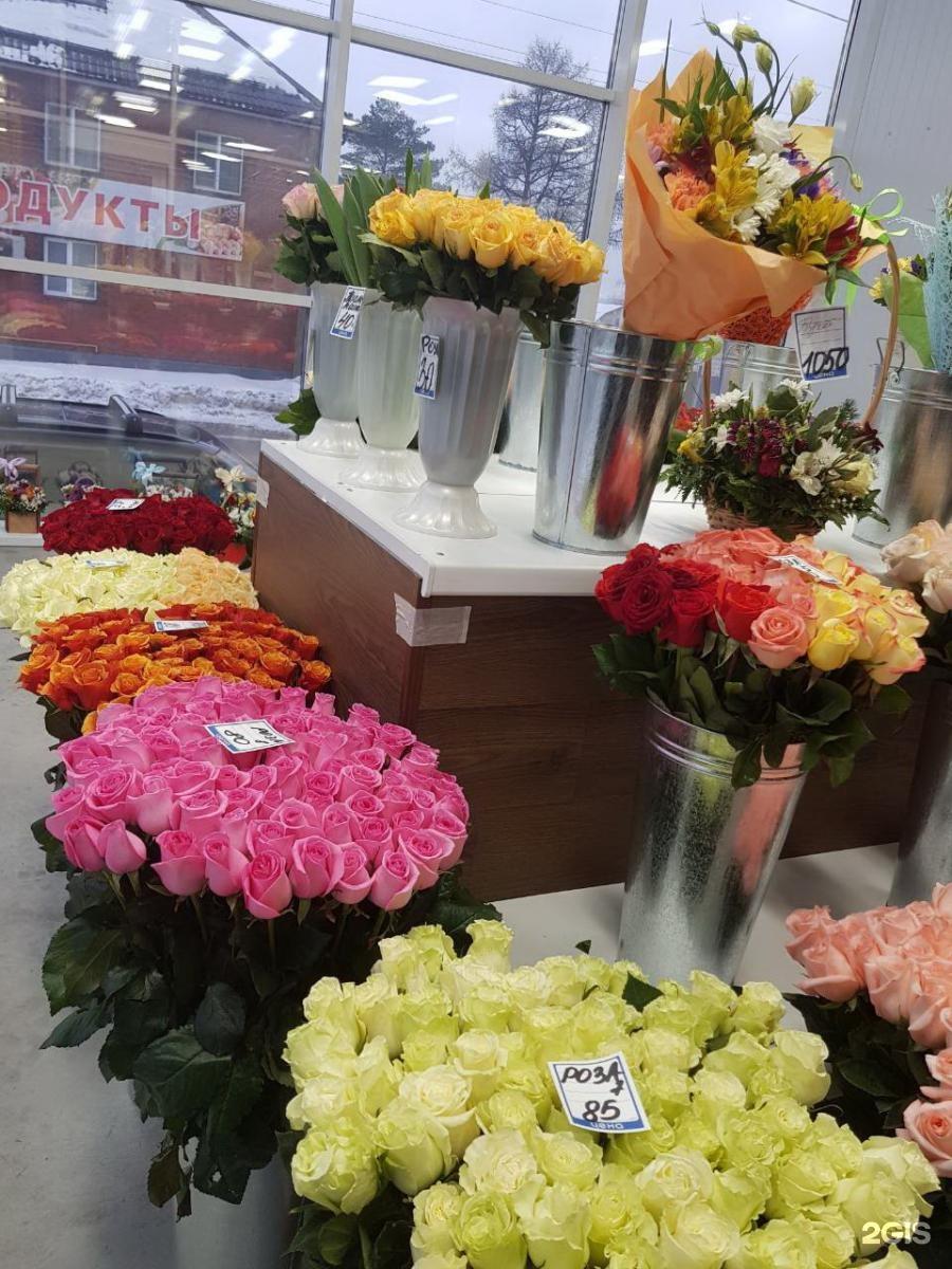 Оптом, купить цветы в перми онлайн