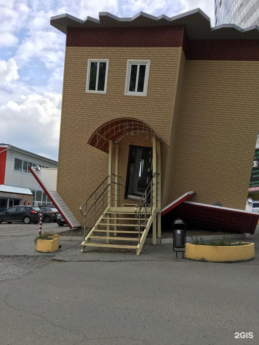 дом вверх дном пермь фото