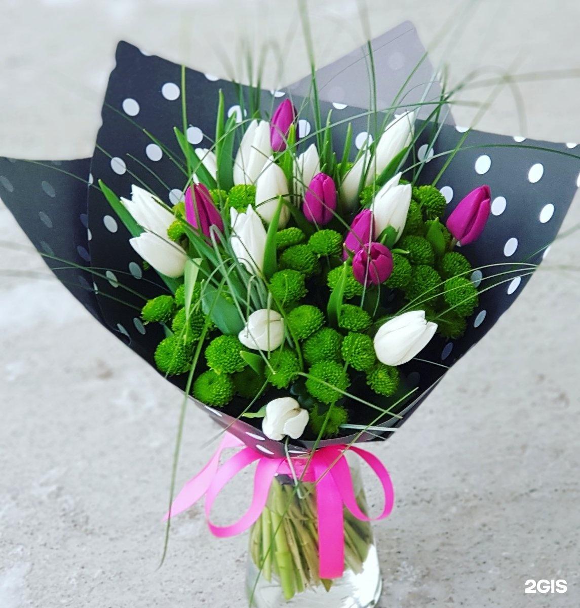 Доставка цветов, модный букет пермь сайт