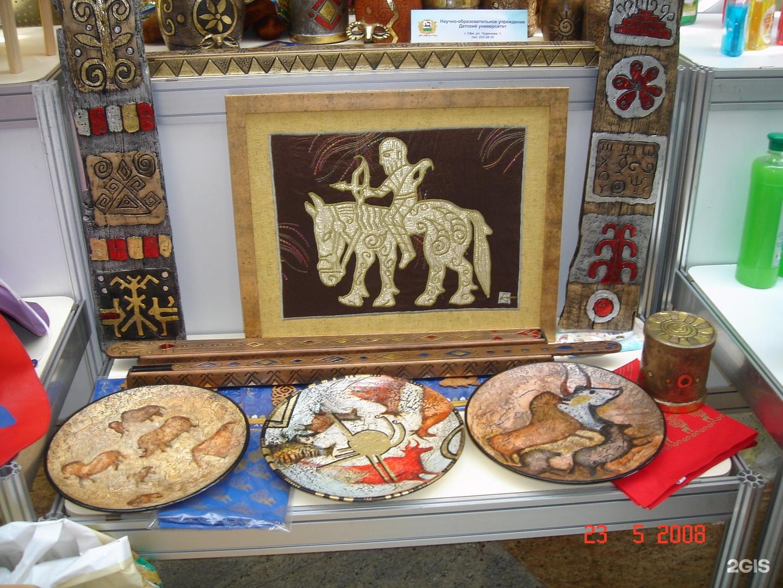 национальные сувениры уфы фото