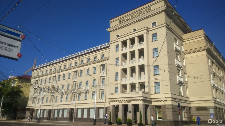 башкортостан фото гостиницы