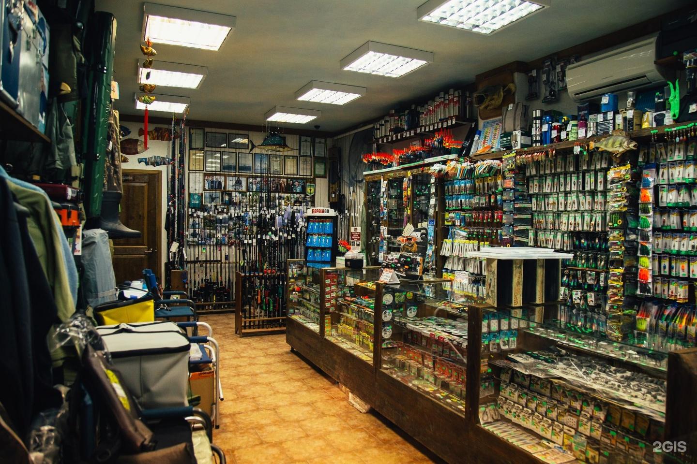 Американские рыболовные магазины фото