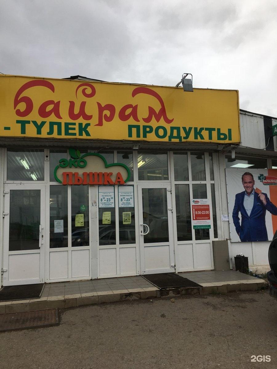 Дом пушкина в михайловском фото сохраняйте