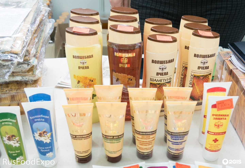 Косметика из продуктов пчеловодства купить косметика мери кей в краснодаре купить