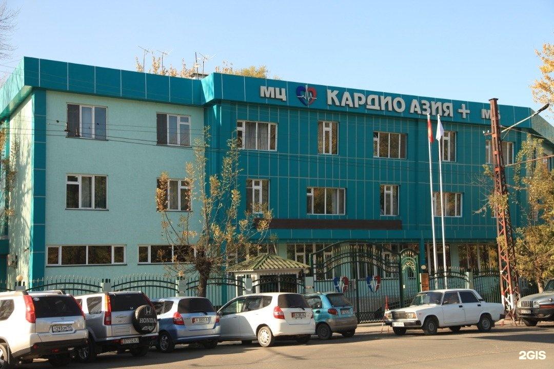Кардио Азия Плюс, медицинский центр, Аскар Шакиров, 17а, Ош — 2ГИС