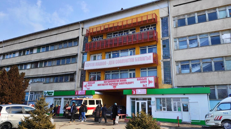 Ошская межобластная объединенная клиническая больница, Увамская, 12в, Ош —  2ГИС