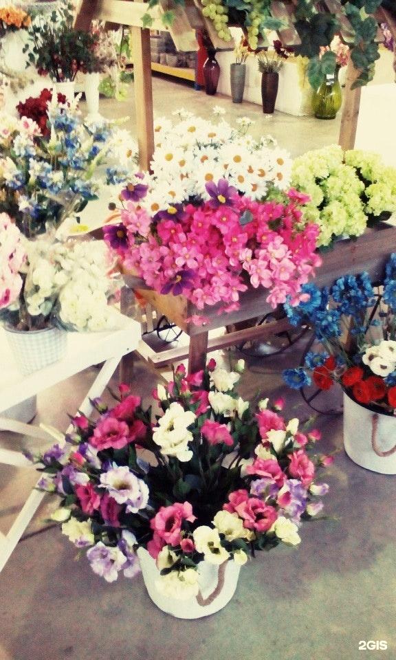 Старлайт цветы оптом благовещенск, шикарный букет