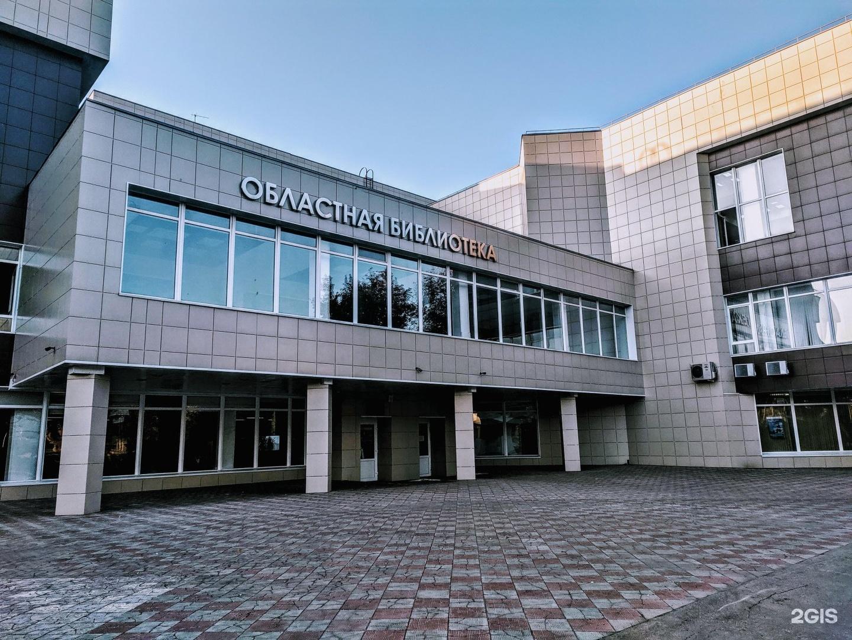 Фото библиотек россии фонит