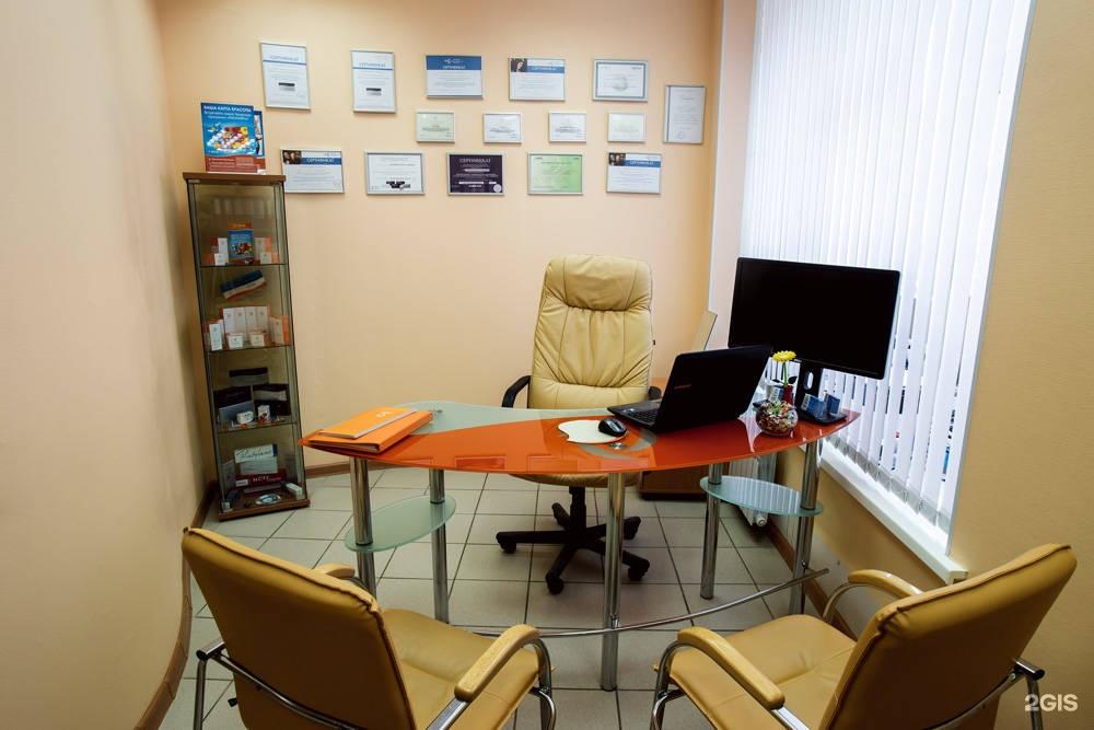 Линлайн клиника лазерной косметологии нижний новгород