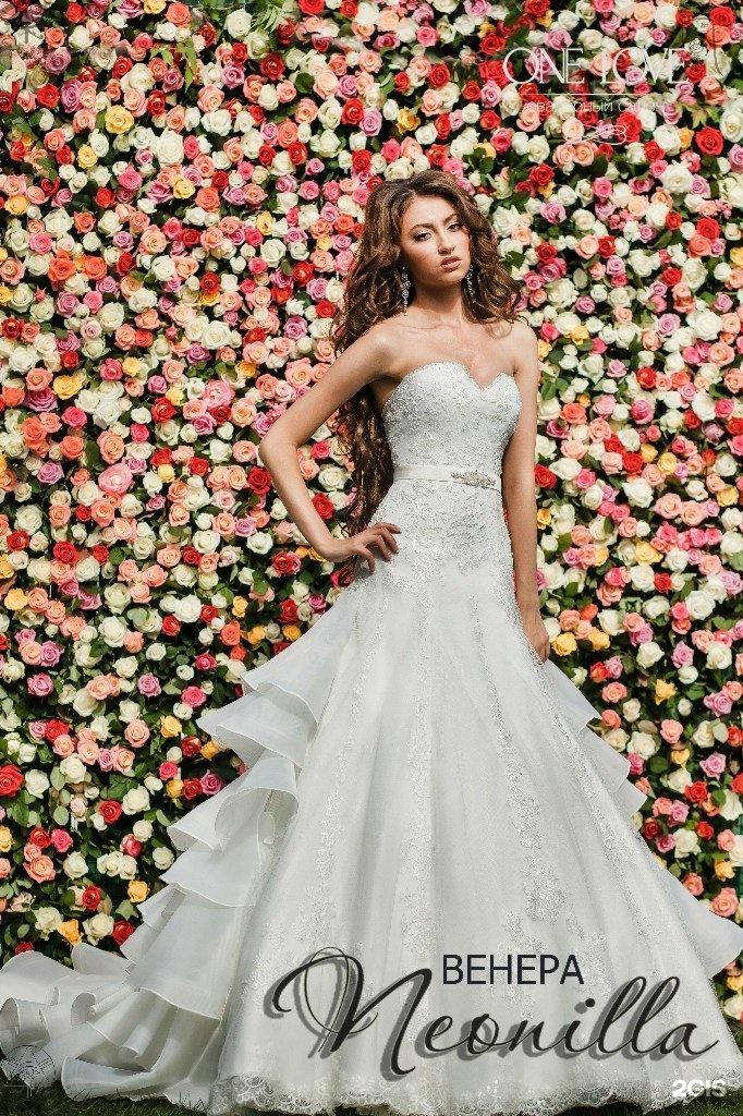 One love свадебный салон нижний новгород
