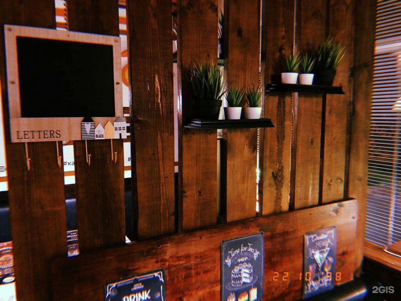 непосредственной кафе дзержинск фотоотчет прошлом