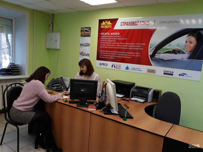 Официальный сайт страховой компании союз уроки созданию сайтов html
