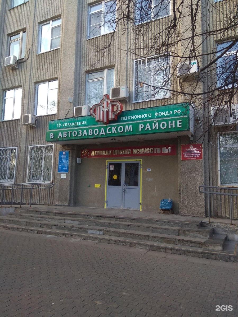 Личный кабинет пенсионного фонда нижний новгород автозаводский район пенсионные вклады в сбербанке иркутска
