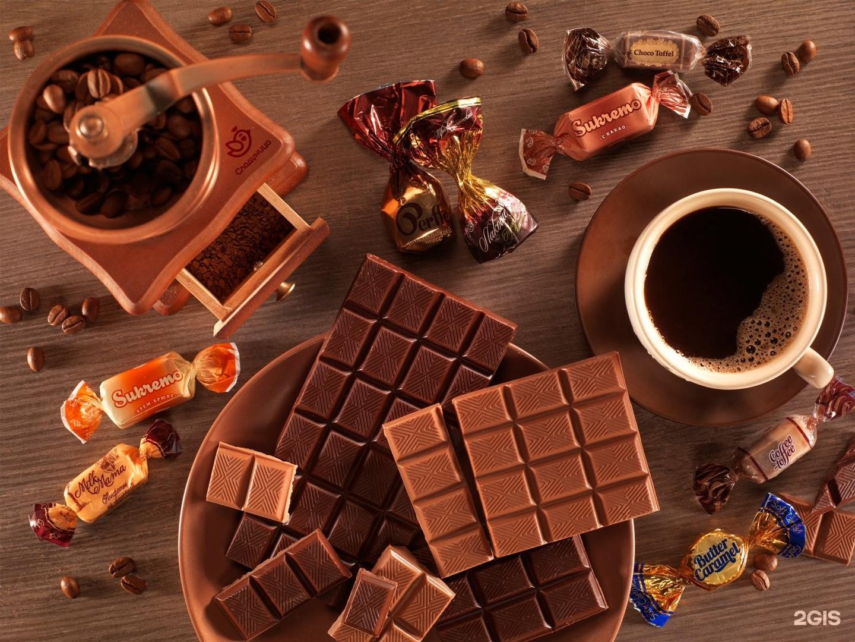 Картинка всемирный день шоколада, картинки красивые