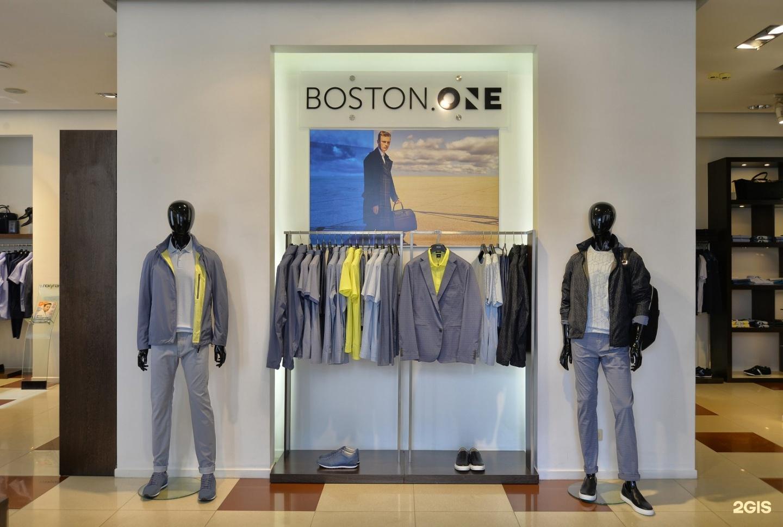 Gay Boston Guide