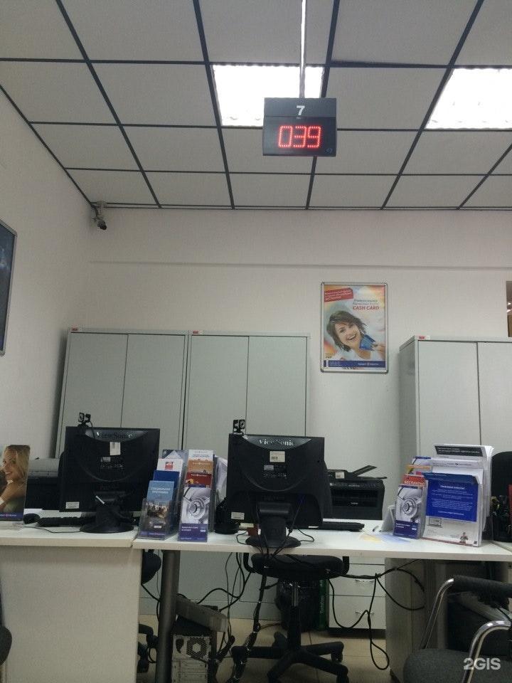 Кредит европа банк омск офис