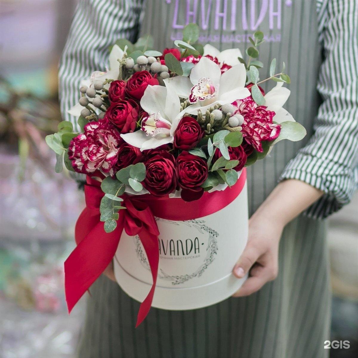 Невесты, омск доставка цветов флоран