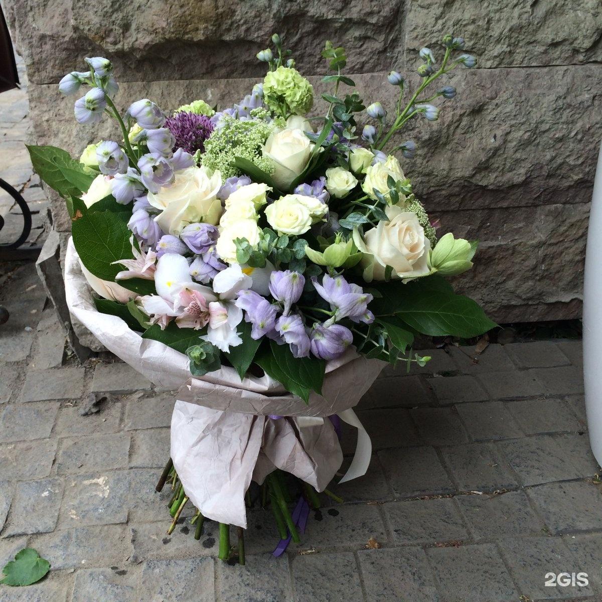 Ярославль цветы эдем