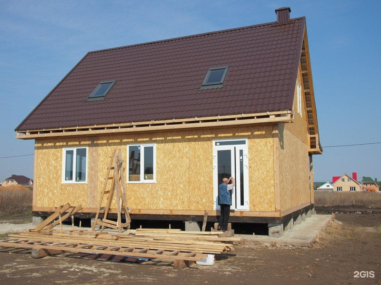 Каркасные дома дома с панелей южно-сахалинск цены