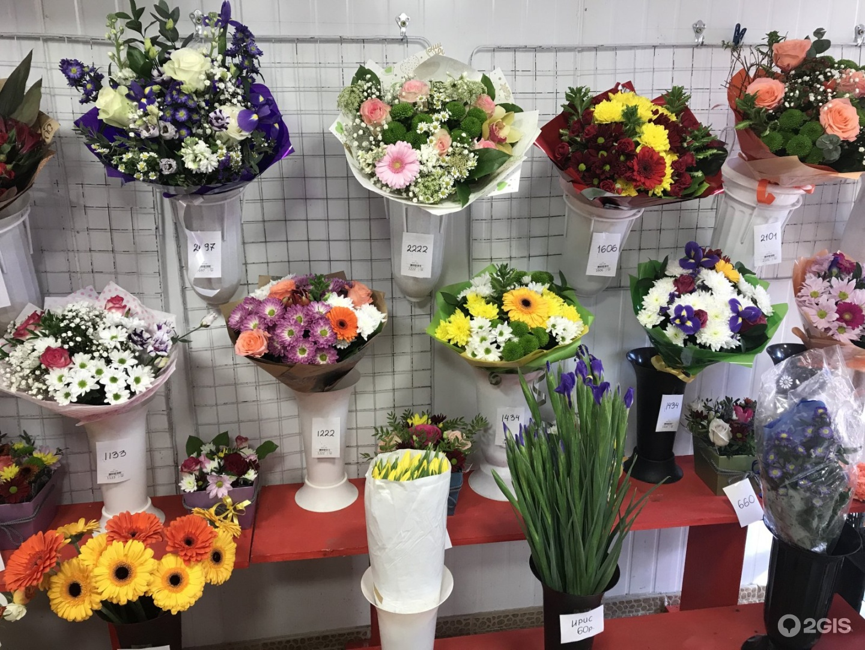 Доставка цветов надо казань букет столицы