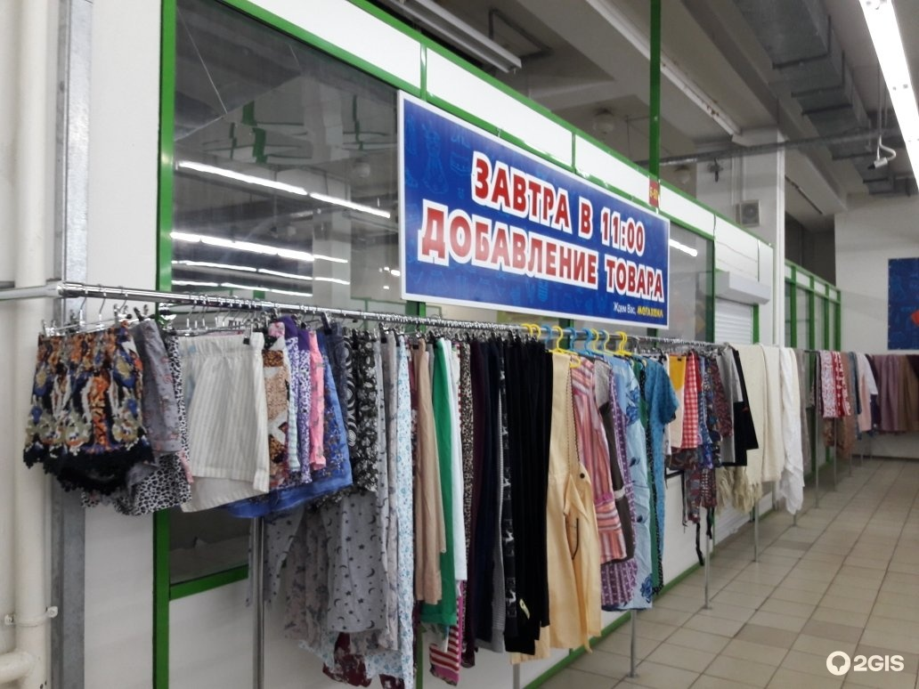 локации под мега хенд казань фото одежды лучшему, безусловно, если