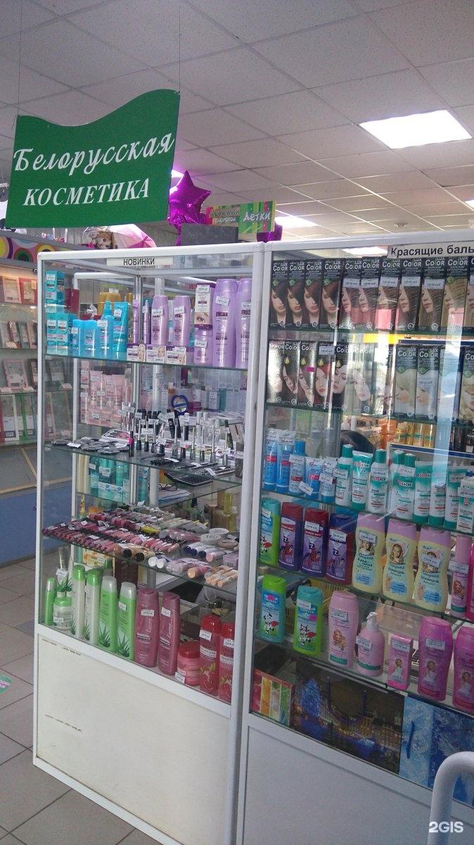 Купить белорусскую косметику в тольятти дешевая косметика известных марок купить