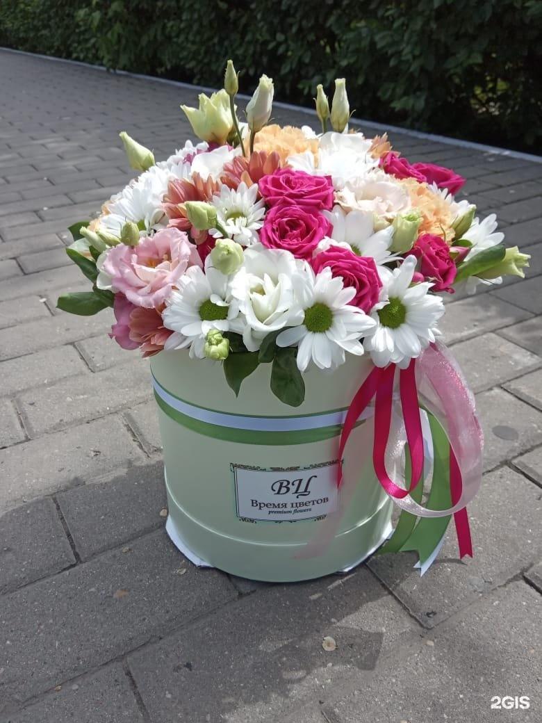 Гиацинтов ангелочков, доставка цветов в городе сызрань