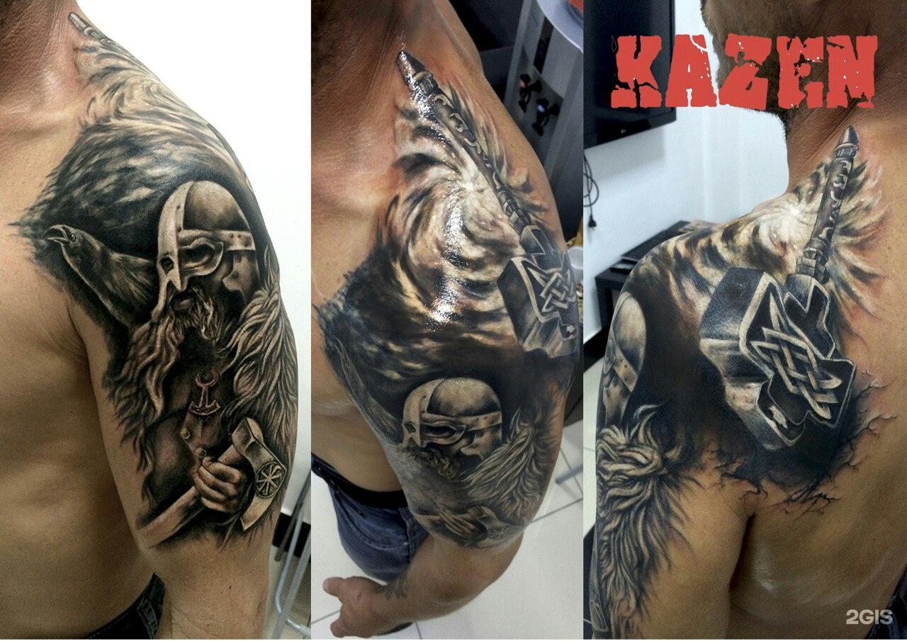 повлияла фото татуировок с ценами подход