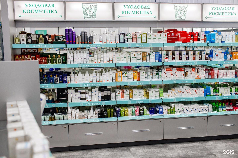 Купить аптечную косметику оптом купить keen косметику