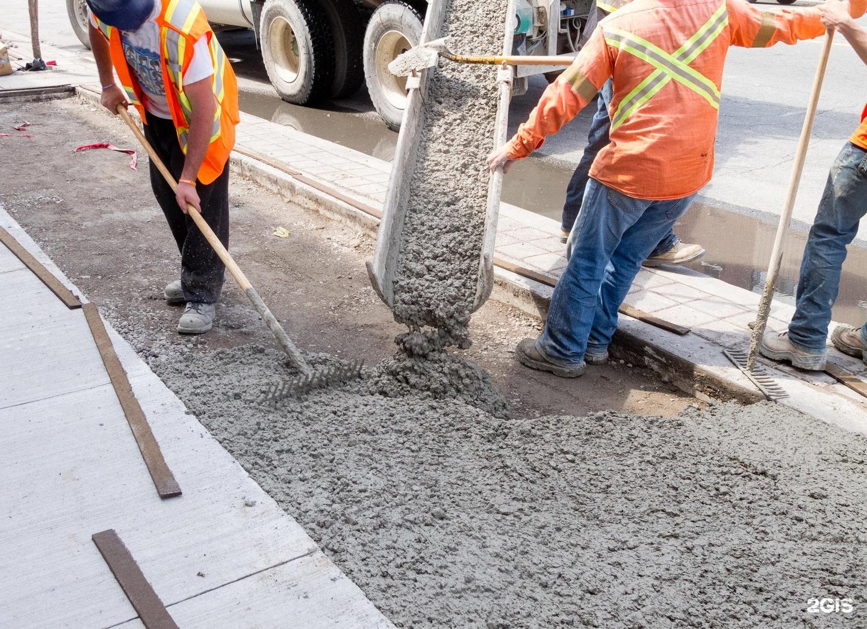 Жесткий укатываемый бетон купить пластификатор для бетона в нижнем новгороде