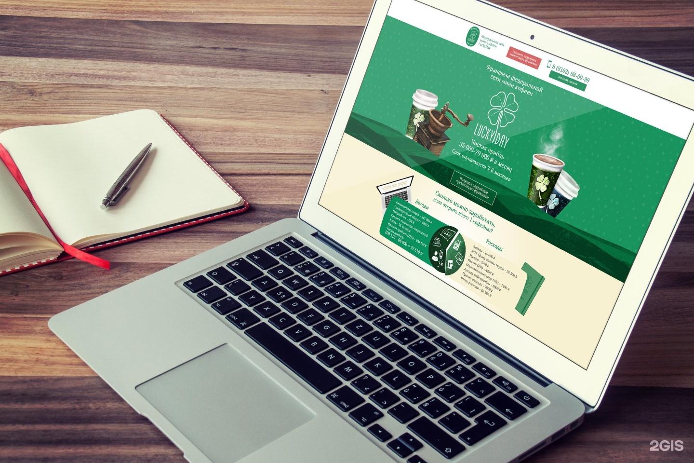 Web studio создание веб сайтов создание категории на сайте видео