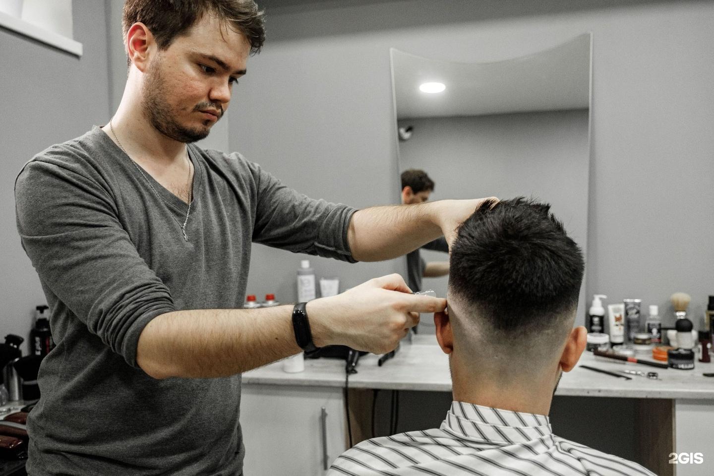 мужские прически для парикмахерской фото кинолога