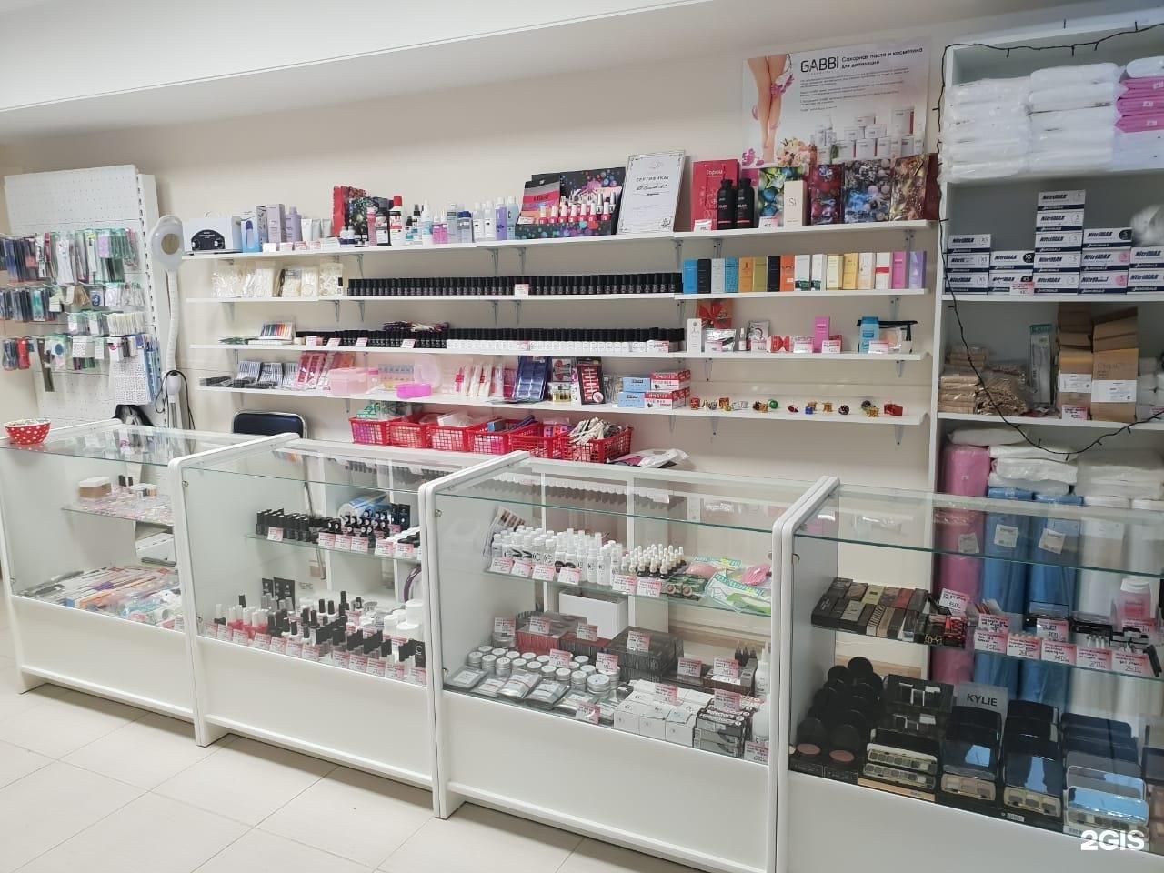 Профессиональная косметика в краснодаре купить эвона официальный сайт каталог 2021 интернет магазин